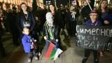 14-та вечер майките на деца с увреждания протестират