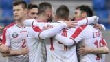 България победи Казахстан с 2:1 в контрола