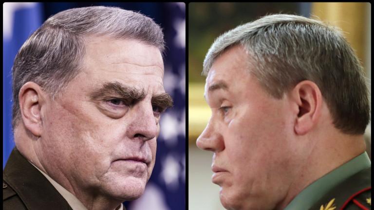 Висши американски и руски военни командващи се срещнаха на фона