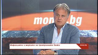 Красимир Катев: Инфлацията е тук и ще остане поне няколко години
