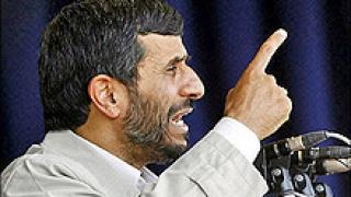 Ахмадинеджад пак опъна нервите на Запада