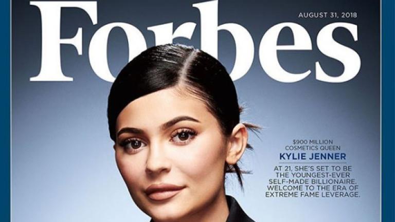 На корицата на августовския брой на бизнес изданието Forbes виждаме