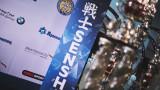 Действащи световни шампиони ще кръстосат юмруци на SENSHI 6