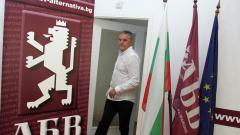 """Незабавна покана на инвеститори за """"Белене"""", искат хората на Първанов"""