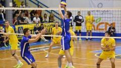 Беше изтеглен жребият за първия кръг от Купата на България по волейбол