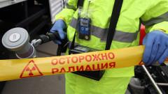Русия потвърди, че нивата на радиацията са се повишили след взрива край Архангелск