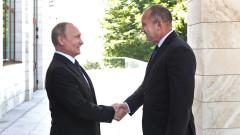 Румен Радев изпрати Борисов при Путин