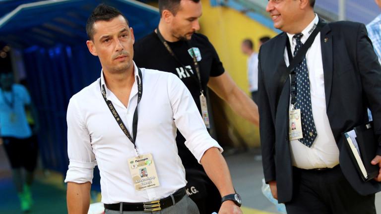 Александър Томаш отказал две предложения