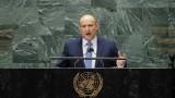 Бенет: Израел няма да позволи на Иран ядрено оръжие