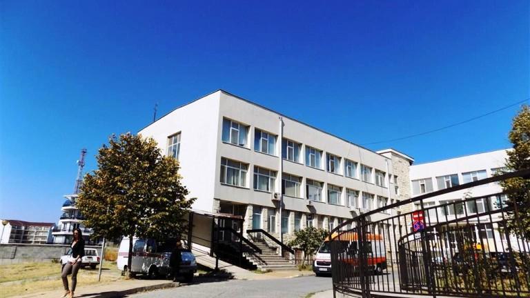 Болницата в Поморие не е фалирала - затваря заради липса на персонал