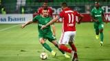 Лудогорец забрави как се вкарва гол на ЦСКА