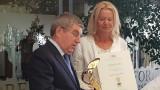 Стефка Костадинова бе удостоена с Трофея на президента на Международния олимпийски комитет