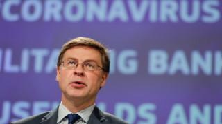 България може да влезе в чакалнята на Еврозоната през юли заедно с Хърватия