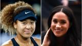 Наоми Осака, психичното здраве, писмото на тенисистката и за какво благодари на Меган Маркъл