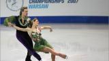 Денкова и Стависки са трети на европейското