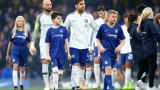 Челси отстрани Нотингам Форест за ФА Къп