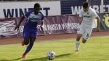 Етър и Славия не се победиха - 1:1