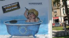 """""""Quo Vadis, Europe?"""", питат карикатуристи от цял свят на изложба в София"""