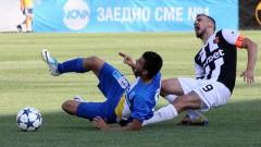 Верея - Локомотив (Пловдив) 1:0, гол на Домовчийски!