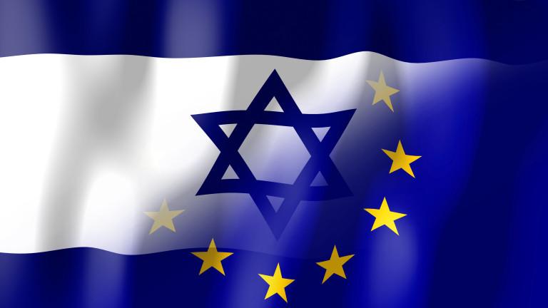 Израел: ЕС да спре финансирането на организации, които ни бойкотират