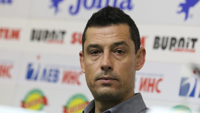 Още проблеми за Томаш
