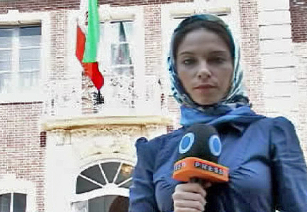 Наша журналистка убита брутално в Брюксел