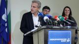 """БСП започва реставрация на """"прокремълски проект"""", притеснени в РБ"""