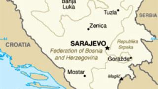 В Босна арестуваха мъжа, стрелял срещу посолството на САЩ