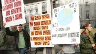 Кинаджии протестираха под прозореца на Рашидов
