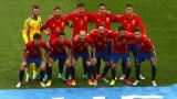 Половин Испания атакува Италия в квалификациите