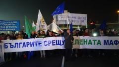 """""""Бъдеще за община Банско"""" настояват за спешна среща с Борисов"""