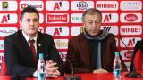 """Ръководството на """"червените"""" остава до края на сезона"""