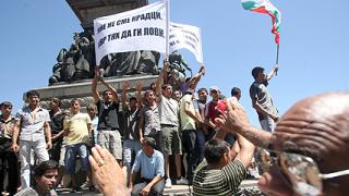 """5000 търговци на метали """"обсадиха"""" парламента"""
