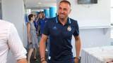 Официално: Ивайло Петев е новият старши треньор на Омония (Никозия)
