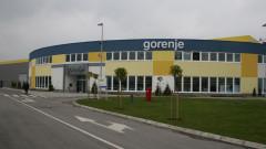 Gorenje планира нови два завода в Словения