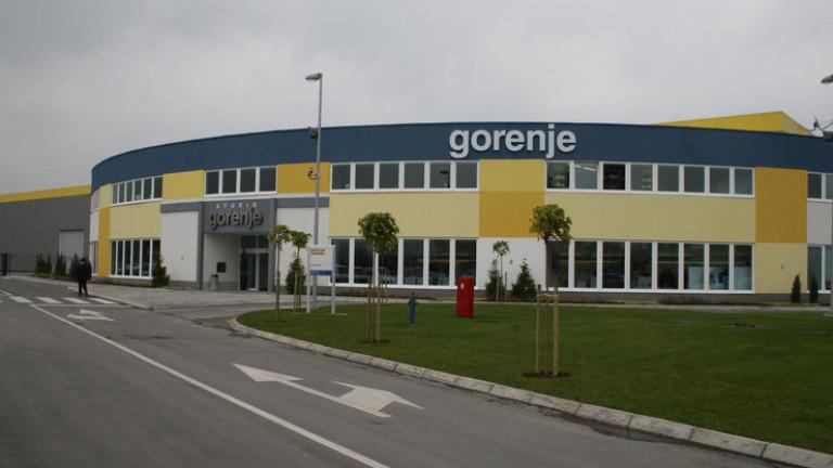 Словенският производител на уреди за дома Gorenje, притежаван от китайската