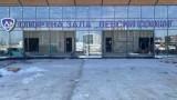 """Новата спортна зала """"Левски София"""" придобива все по-реални форми"""