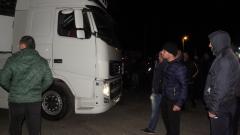 Превозвачите готови с контраблокада при протест на гръцките фермери