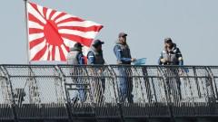 Япония се готви за война, сухопътни и ракетни атаки за първи път от ВСВ