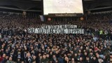 Ултрасите на Лацио отговориха на запалянковците на ЦСКА