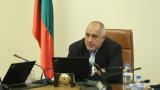 Борисов не търси вина назад за Перник, а строи нов водопровод