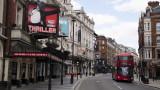 Цените на имотите във Великобритания отбелязаха най-големия си спад от Голямата рецесия