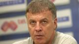 Сираков и шеф на БФС рамо до рамо на стадиона в Ловеч (ВИДЕО)