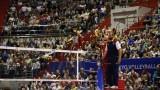 Ивайло Иванов ще ръководи срещи от дамския Евроволей 2019