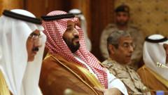 Саудитска Арабия и САЩ спънаха ЕС да направи черен списък на страни за пране на пари
