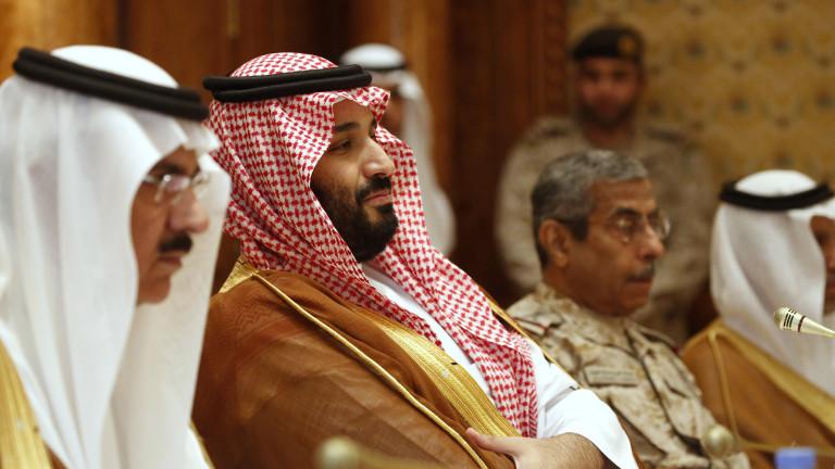 Мохамед бин Салман - един твърде припрян престолонаследник