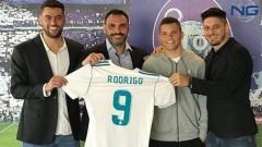 Реал взе млад бразилец, прати го в дублиращия си тим