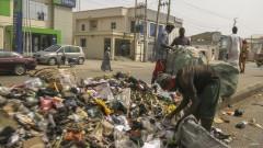 30 убити и над 40 ранени при троен самоубийствен атентат в Нигерия