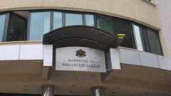 Световната банка препоръча редица мерки на КФН