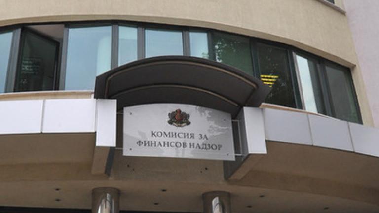 КФН предоставя съвети за финансови отношения
